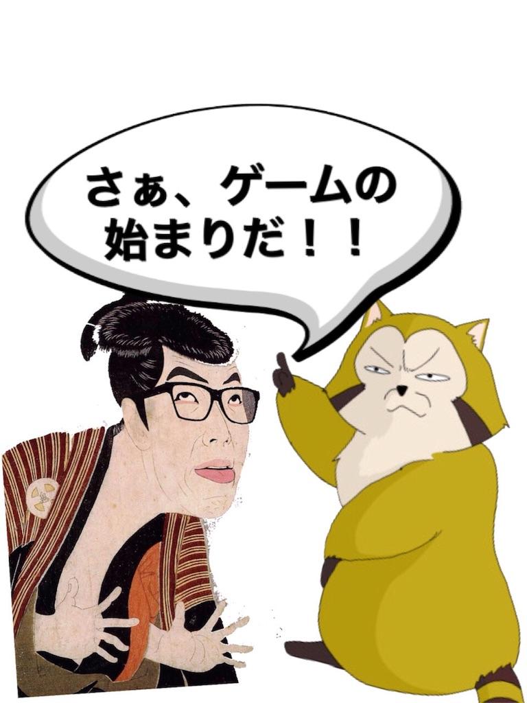 f:id:hikomaru-r:20161013181004j:image