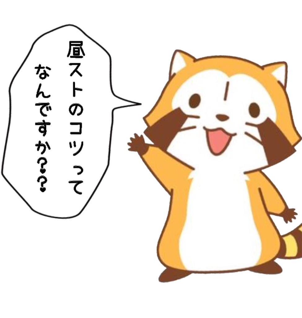 f:id:hikomaru-r:20161027143519j:image