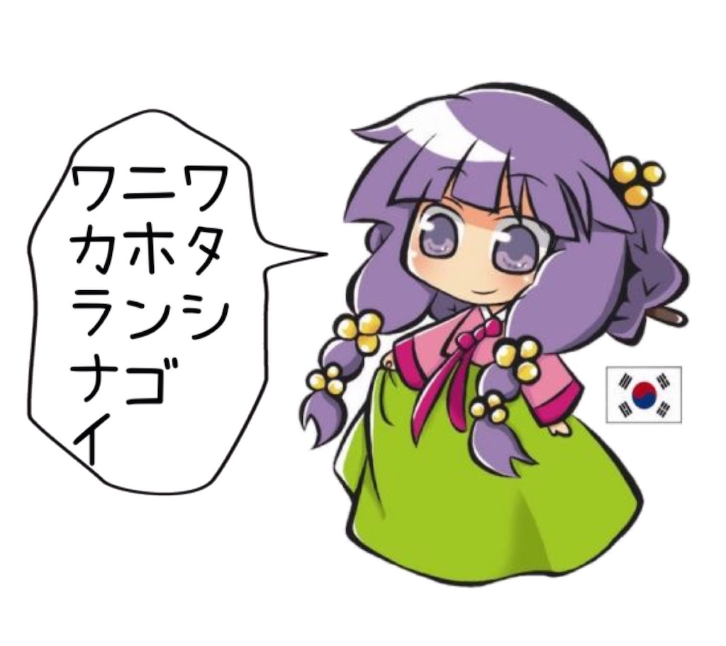 f:id:hikomaru-r:20161102175523j:image