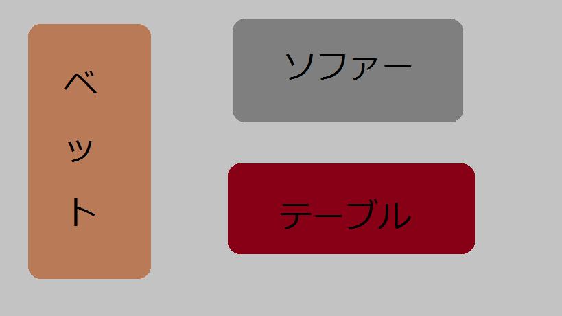 f:id:hikomaru-r:20161103202532p:plain