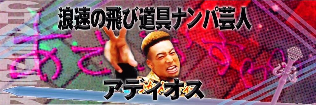 f:id:hikomaru-r:20161107222518j:image