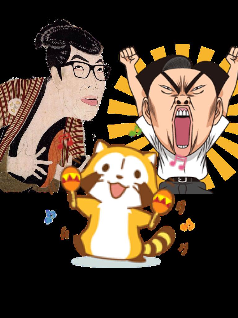 f:id:hikomaru-r:20161108113329p:image