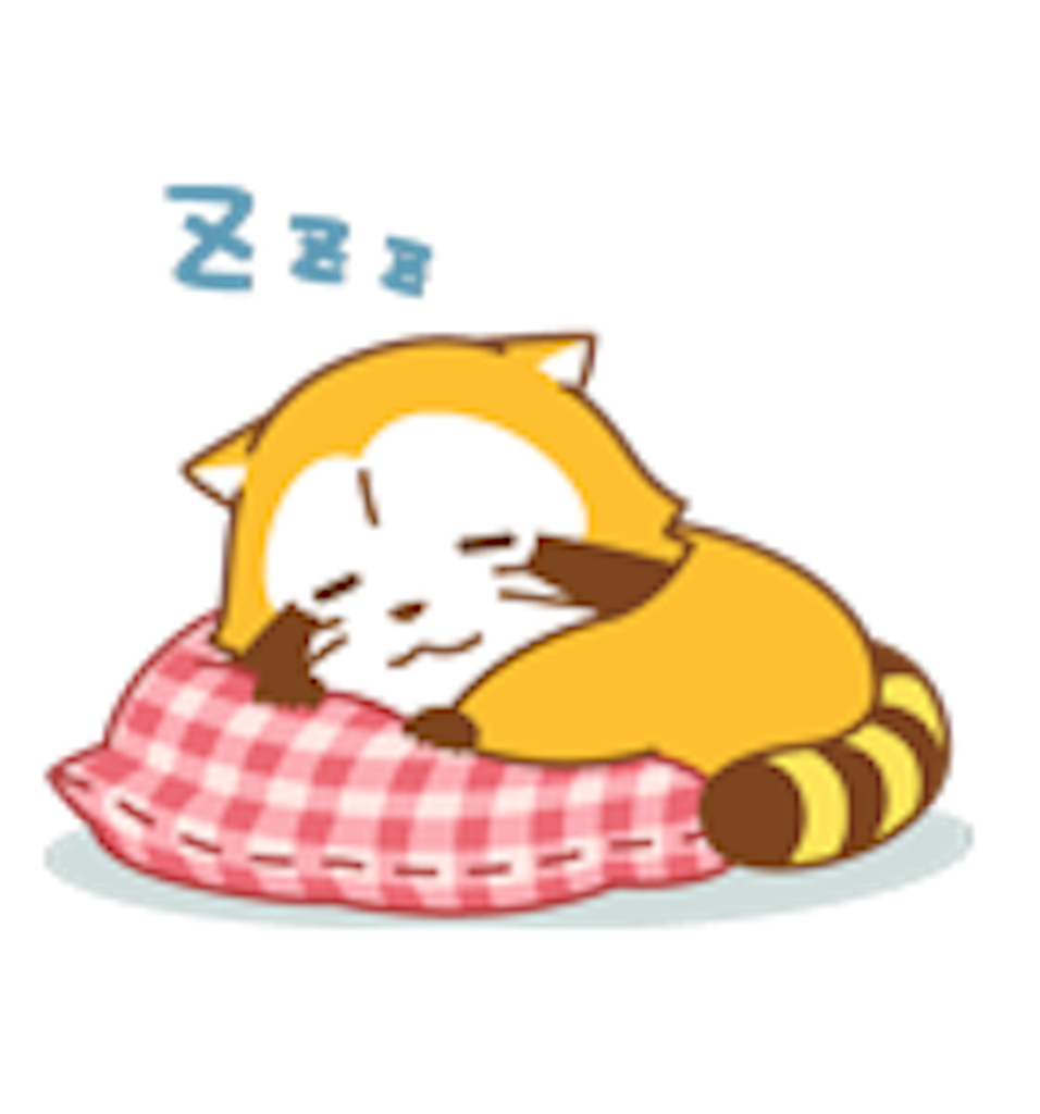 f:id:hikomaru-r:20161108142814p:image