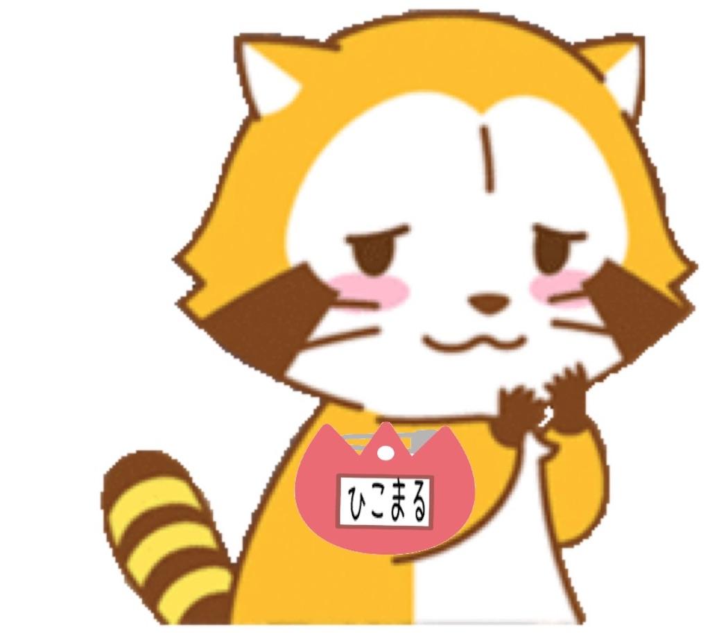 f:id:hikomaru-r:20161127100716j:image