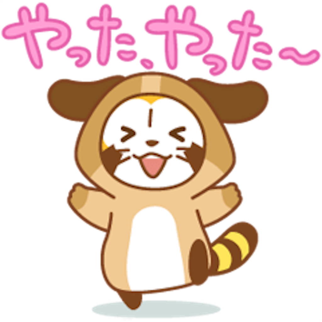 f:id:hikomaru-r:20161228141751p:image