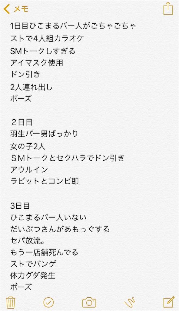f:id:hikomaru-r:20170113111250j:image