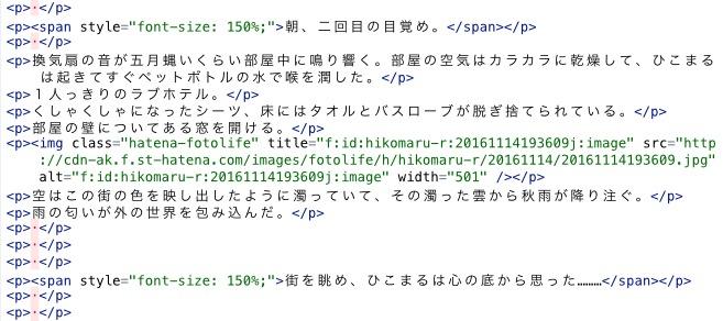 f:id:hikomaru-r:20170115112136j:plain
