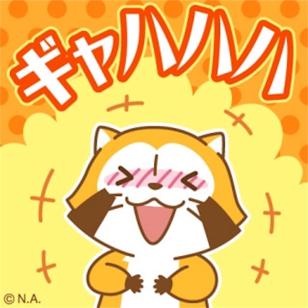 f:id:hikomaru-r:20170123210242j:image