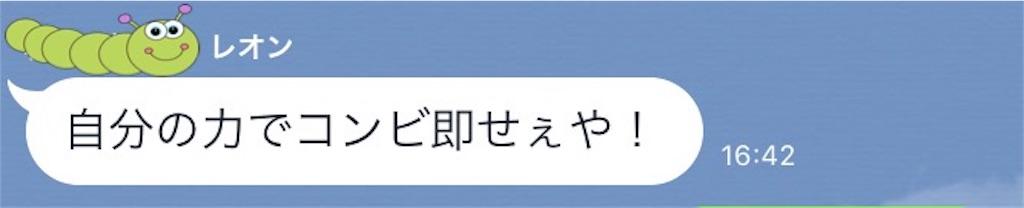 f:id:hikomaru-r:20170211105852j:image