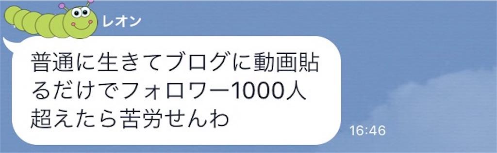 f:id:hikomaru-r:20170211110331j:image