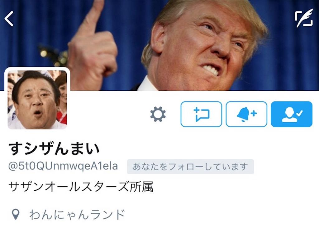 f:id:hikomaru-r:20170211141022j:image