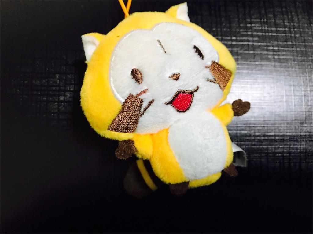f:id:hikomaru-r:20170321185606j:image