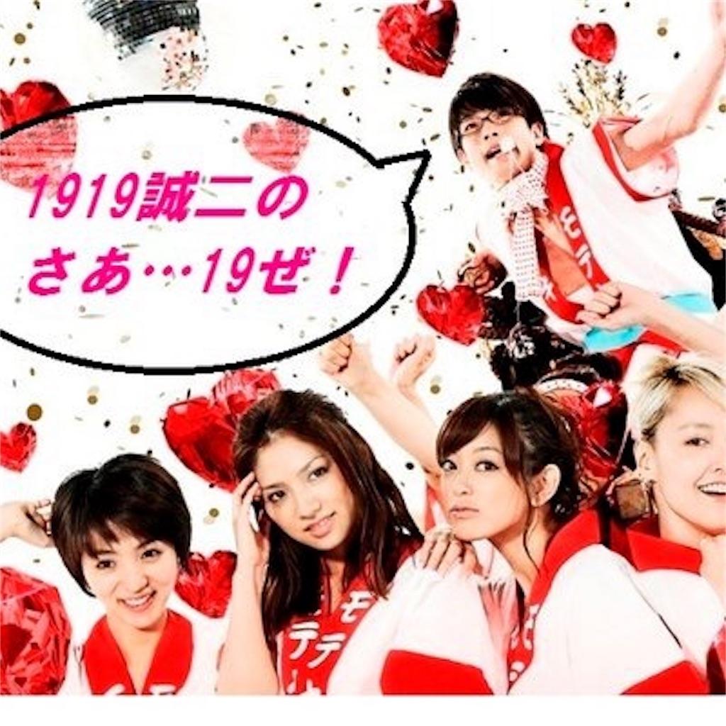 f:id:hikomaru-r:20170330221553j:image