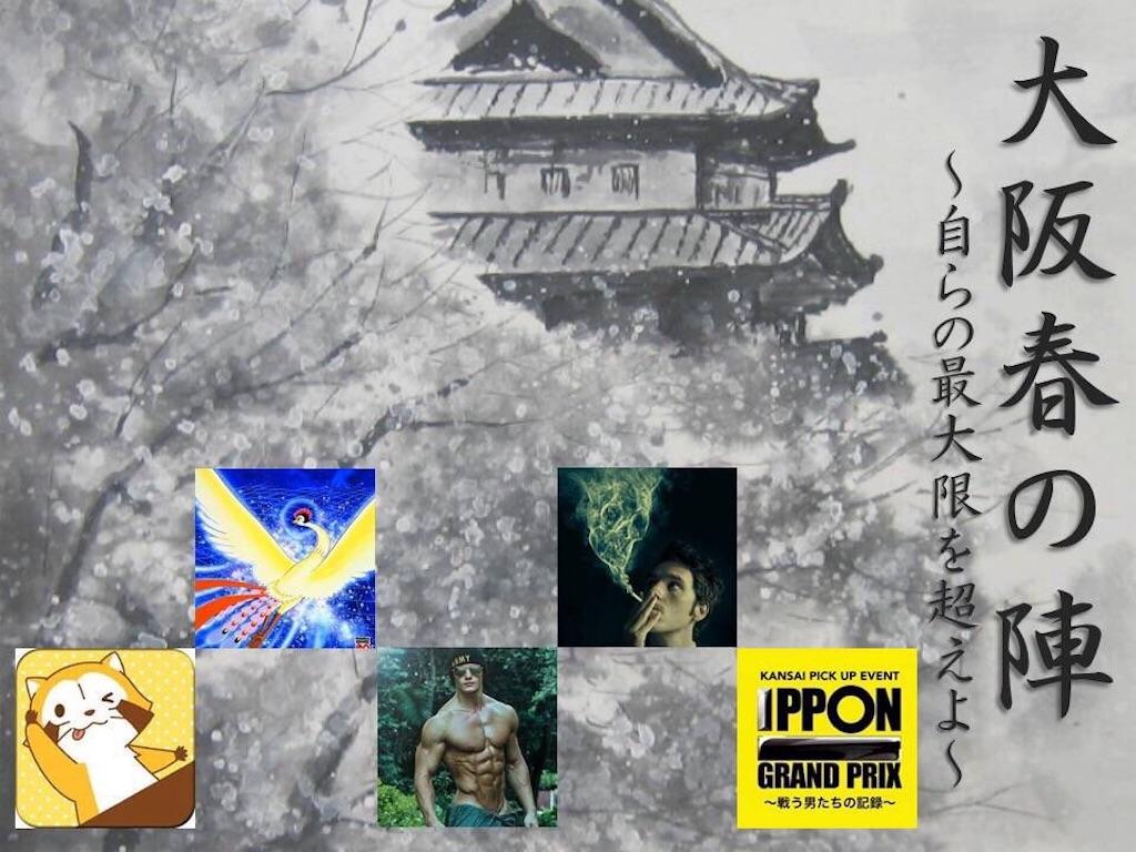 f:id:hikomaru-r:20170416145206j:image