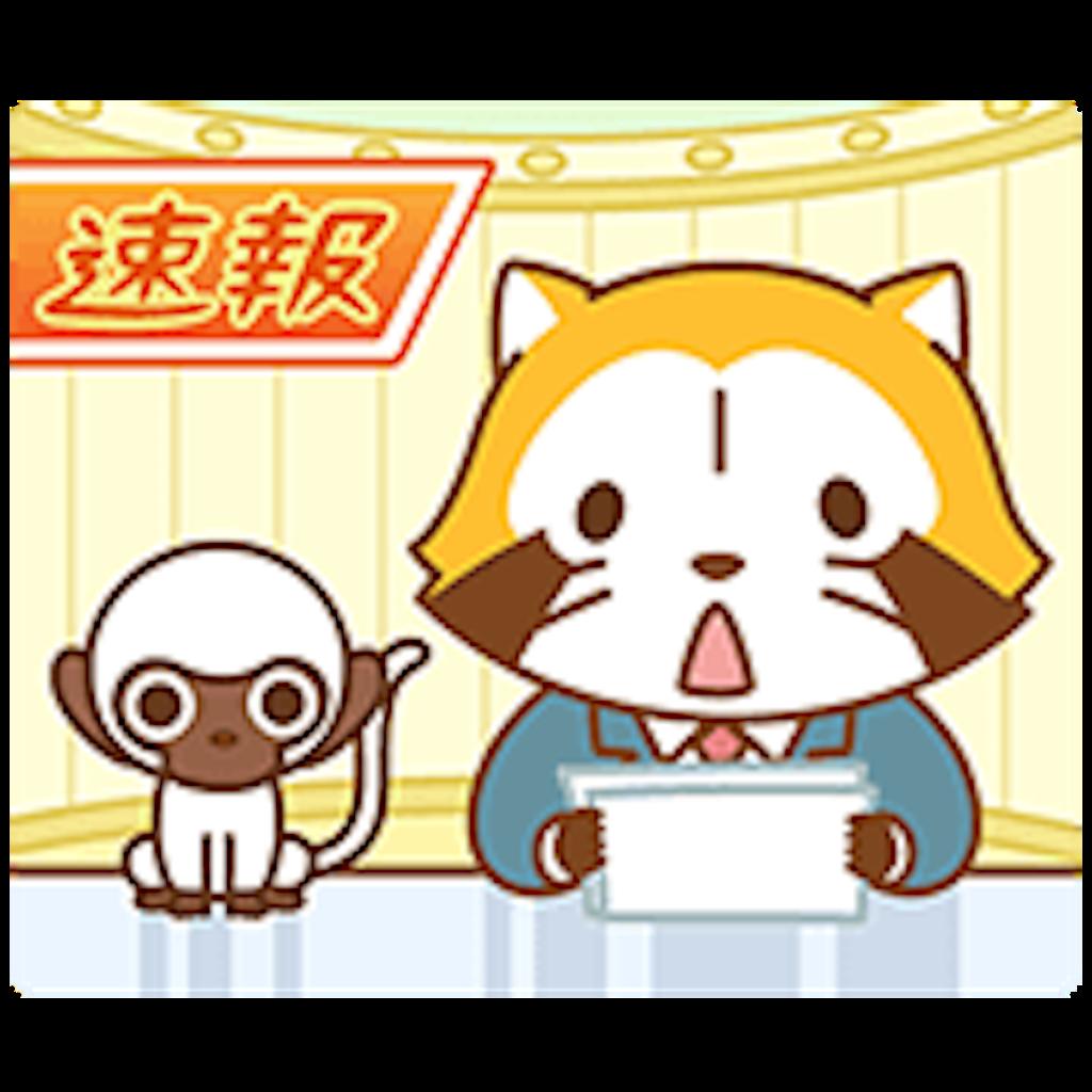f:id:hikomaru-r:20170419121318p:image