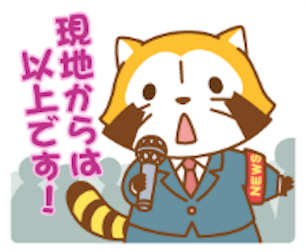 f:id:hikomaru-r:20170419122726p:image