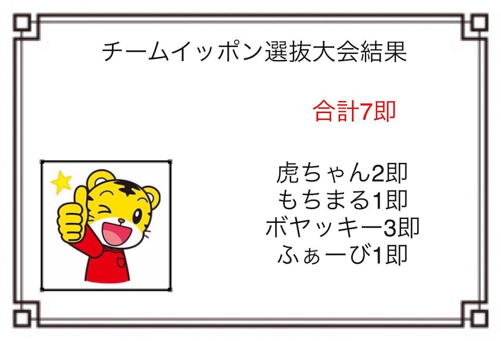 f:id:hikomaru-r:20170419131349j:image