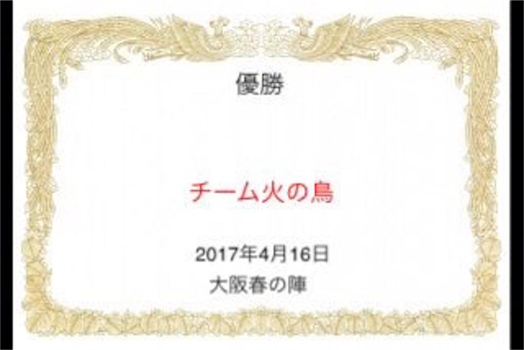 f:id:hikomaru-r:20170419131438j:image