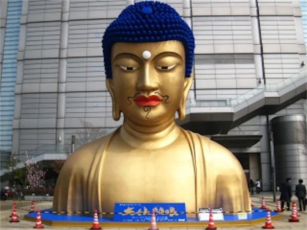f:id:hikomaru-r:20170426143949j:image