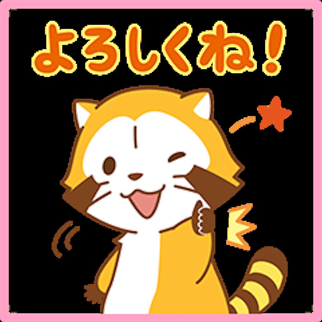f:id:hikomaru-r:20170601112110p:image