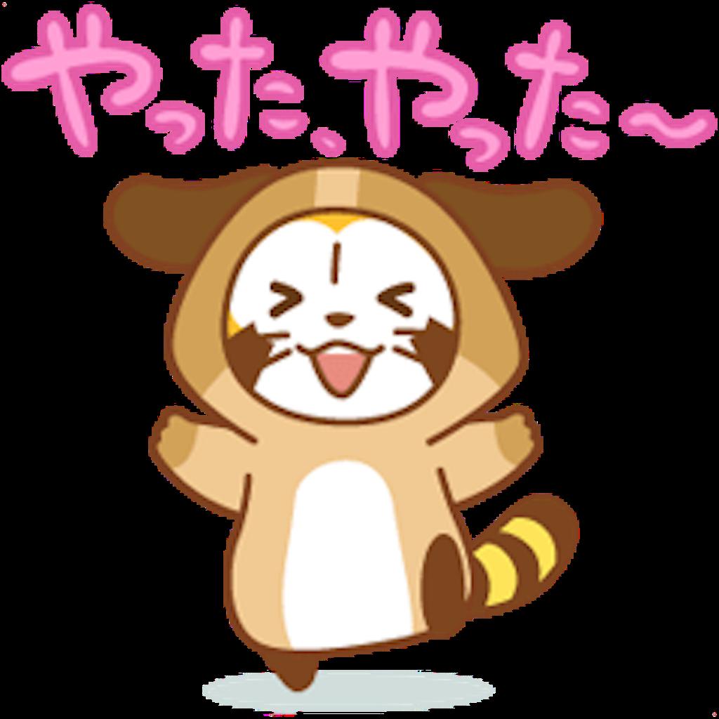 f:id:hikomaru-r:20170618125150p:image