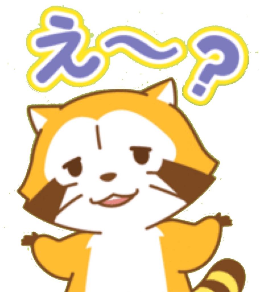 f:id:hikomaru-r:20170630103934j:image