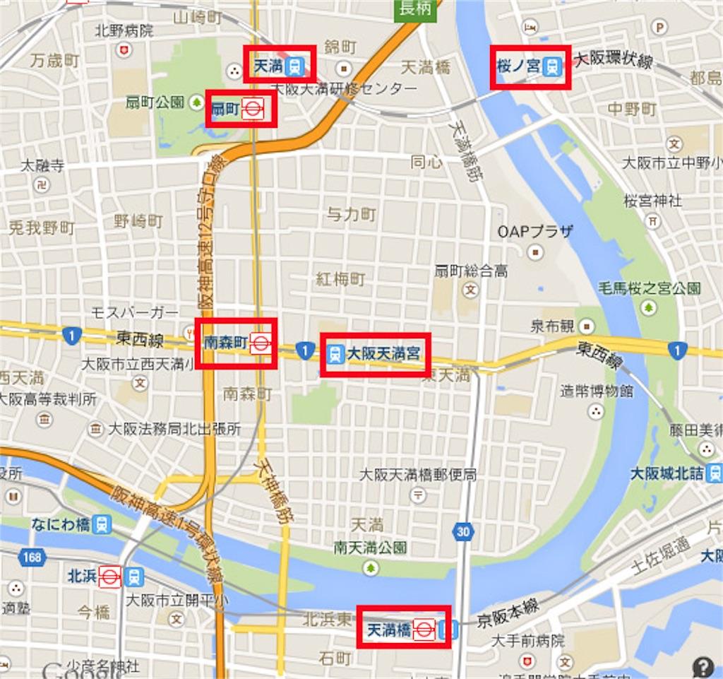 f:id:hikomaru-r:20170725170927j:image