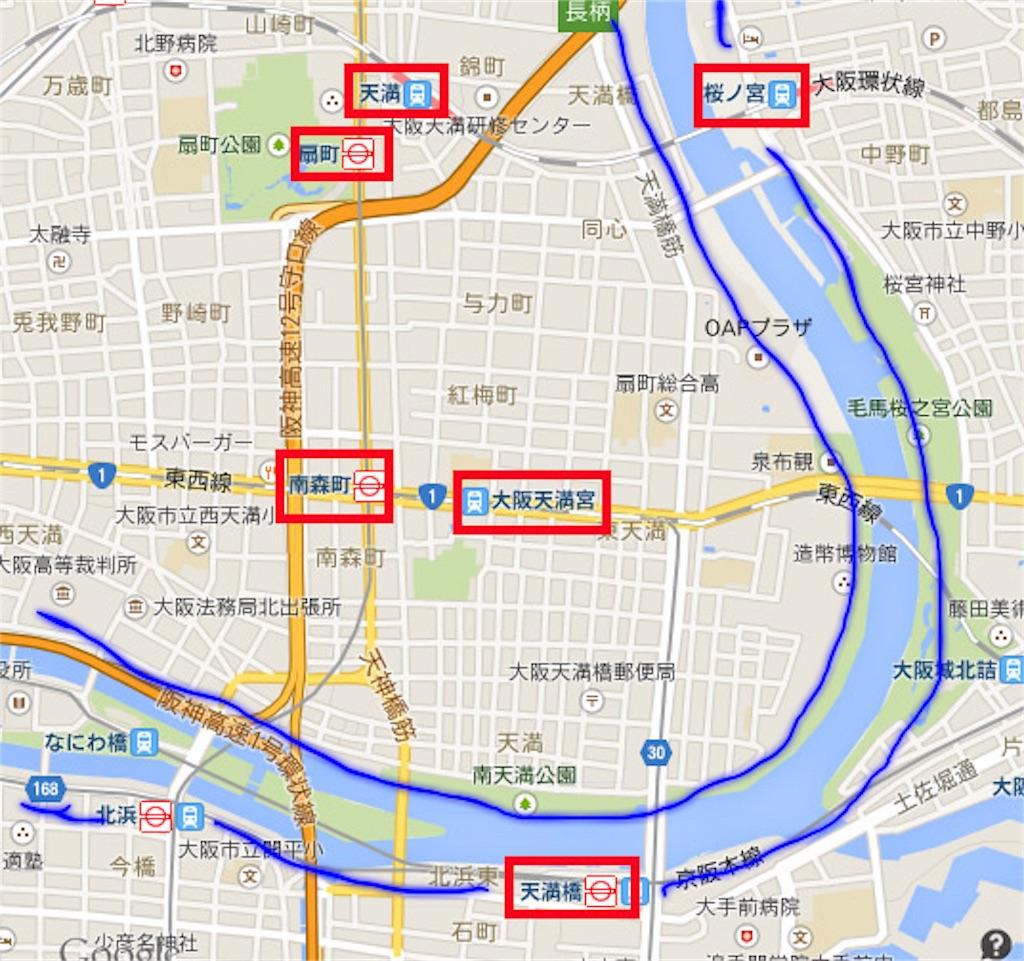 f:id:hikomaru-r:20170725174054j:image
