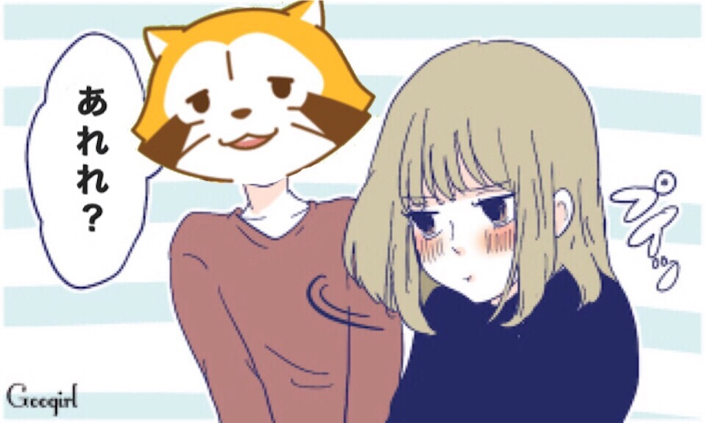 f:id:hikomaru-r:20170726101441j:image