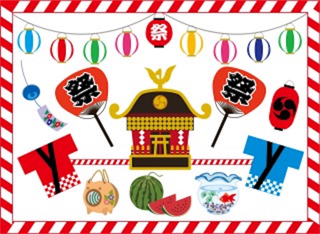 f:id:hikomaru-r:20170726150720j:image