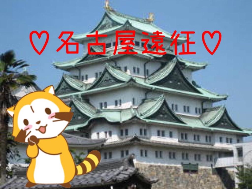 f:id:hikomaru-r:20170730204059j:image