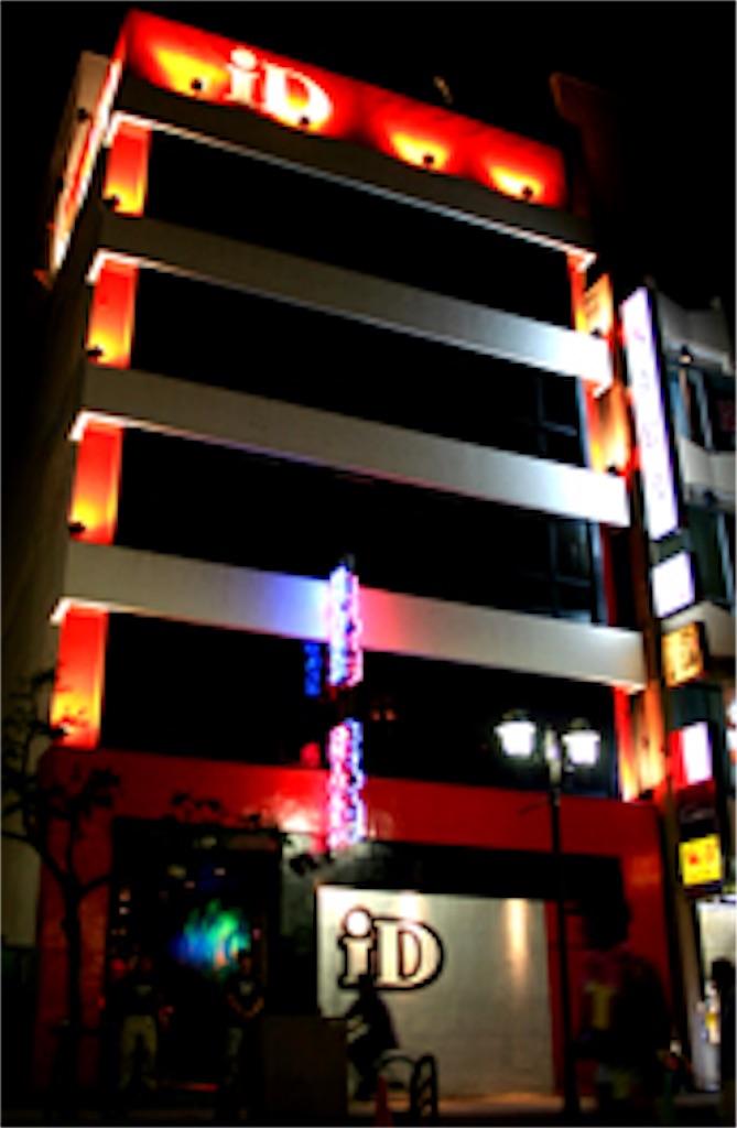 f:id:hikomaru-r:20170819123749j:image