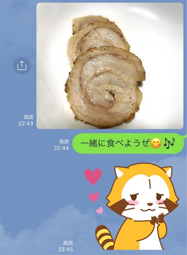f:id:hikomaru-r:20170921015316j:image