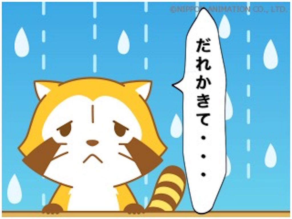 f:id:hikomaru-r:20171225184038j:image