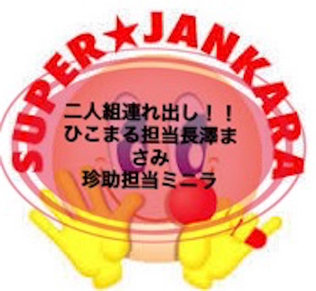 f:id:hikomaru-r:20171225191546j:image