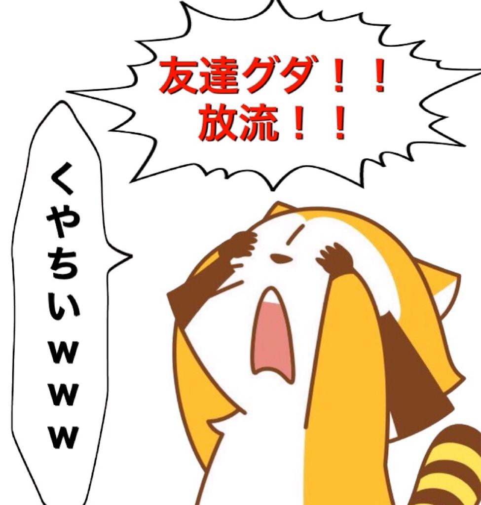 f:id:hikomaru-r:20171225210411j:image