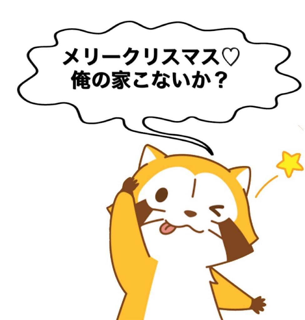 f:id:hikomaru-r:20171226005128j:image