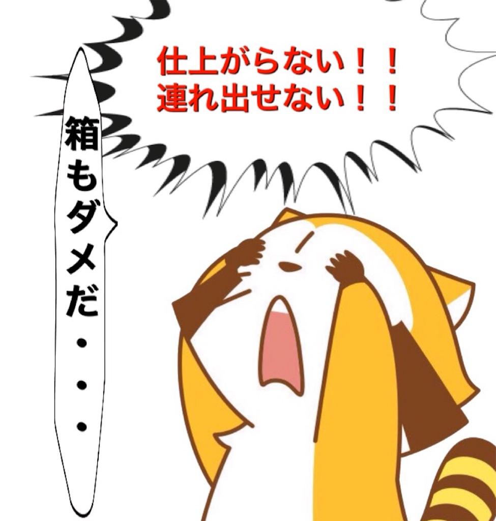 f:id:hikomaru-r:20171226010204j:image