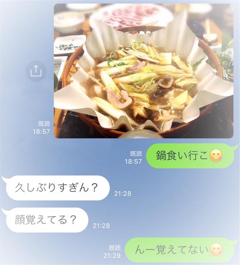 f:id:hikomaru-r:20171226022922j:image