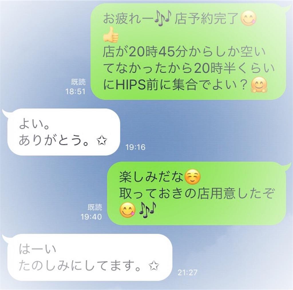 f:id:hikomaru-r:20171226022927j:image