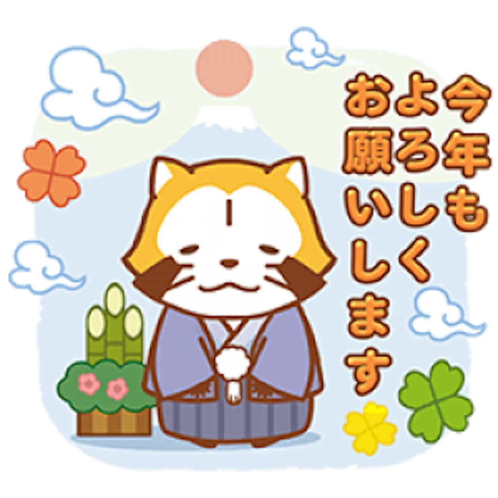 f:id:hikomaru-r:20180103155134p:image