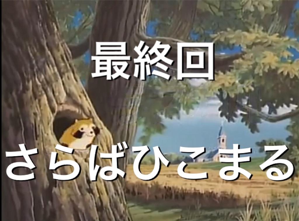 f:id:hikomaru-r:20180212001858j:image