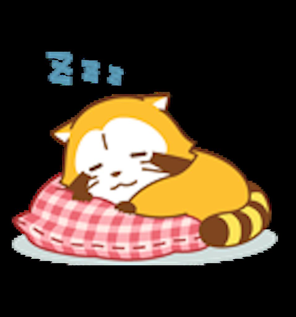 f:id:hikomaru-r:20180216151123p:image