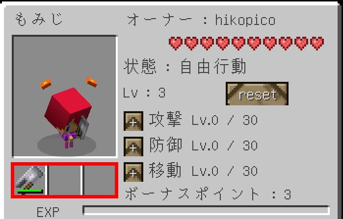f:id:hikopico:20170715093834j:plain