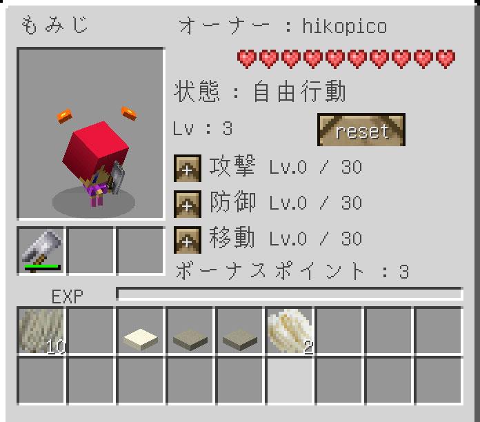 f:id:hikopico:20170715095650j:plain