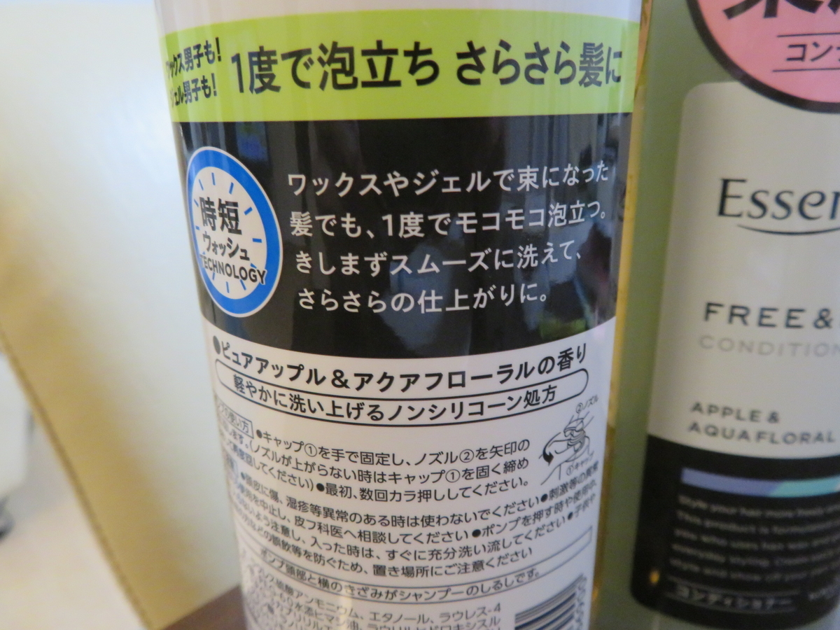f:id:hikosuke7:20210409135236j:plain