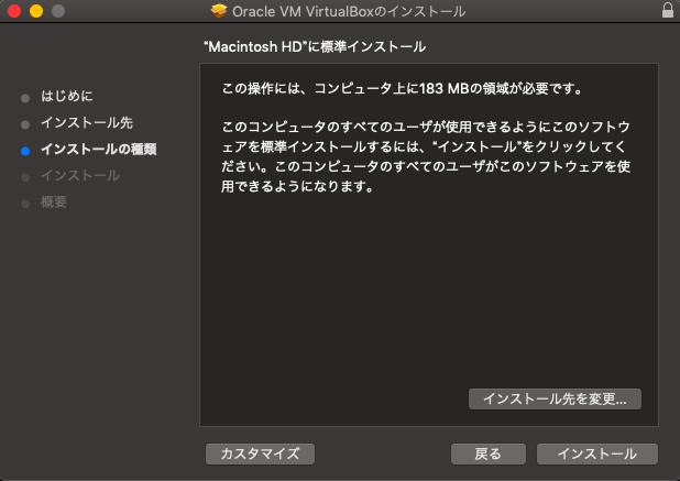 f:id:hikotaro_san:20181108062433p:plain