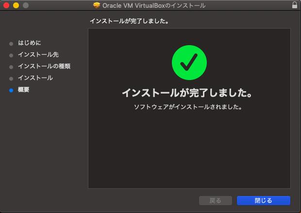 f:id:hikotaro_san:20181108062957p:plain