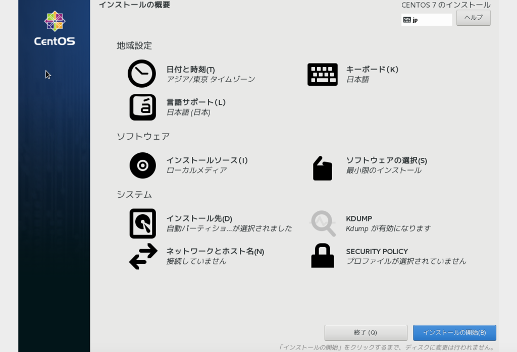 f:id:hikotaro_san:20181109061116p:plain
