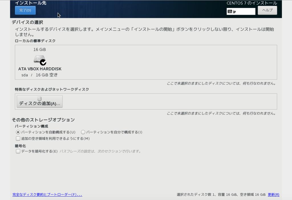 f:id:hikotaro_san:20181109061203p:plain